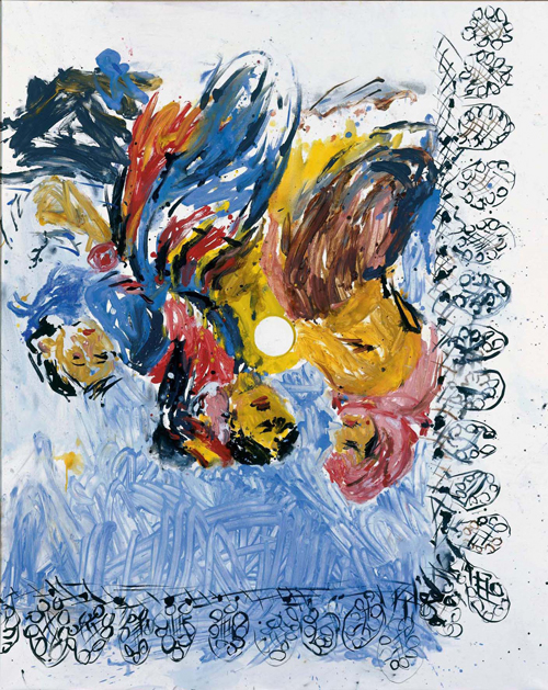 Georg Baselitz. <em>Armenian Carpet (Aslamazyan), </em>1999. Oil on canvas, 162 x 130 cm. Private collection. Courtesy Galerie Jamileh Weber, Zurich. Photo: Lothar Schnepf © Georg Baselitz